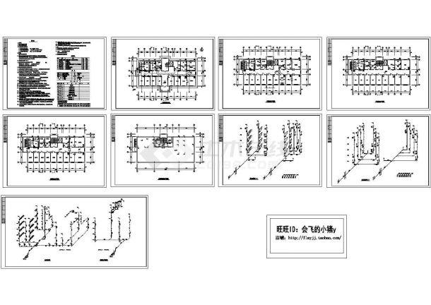 4层医院综合楼水施设计图纸-图一