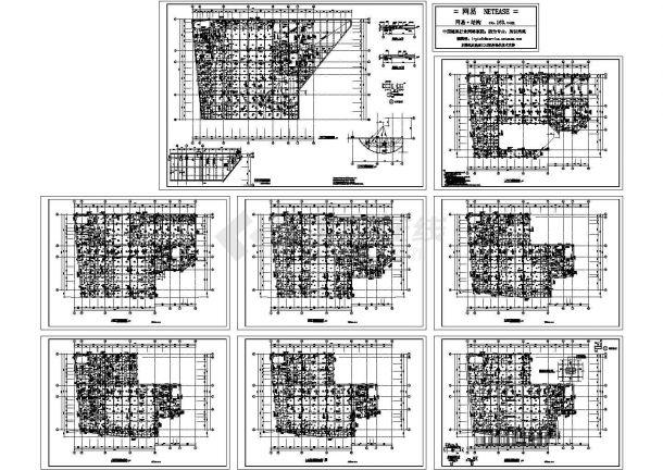 某多层框架结构住宅楼设计cad全套结构施工图(甲级院设计,8张图)-图二
