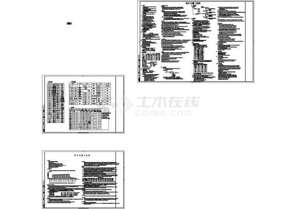 商业办公楼综合项目空调通风及防排烟系统设计CAD施工图-图二