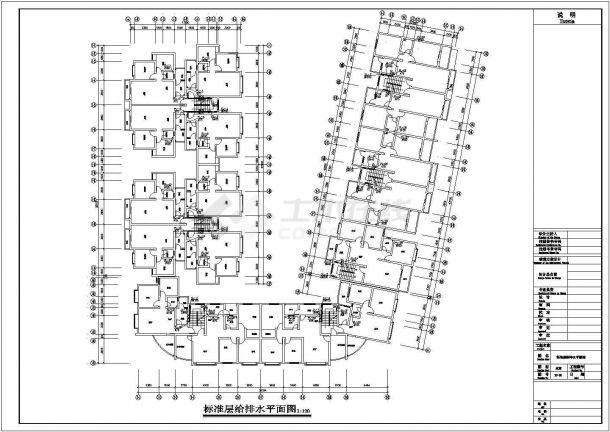 某7层电梯住宅楼内生活给水排水详细方案设计施工CAD图纸-图一