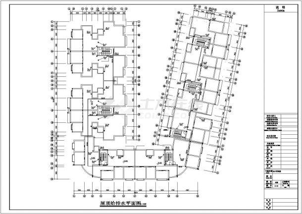 某7层电梯住宅楼内生活给水排水详细方案设计施工CAD图纸-图二