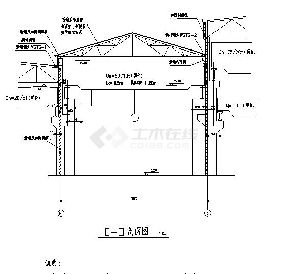 厂房设计_2套钢架车辆厂房建筑方案设计施工cad图纸-图一