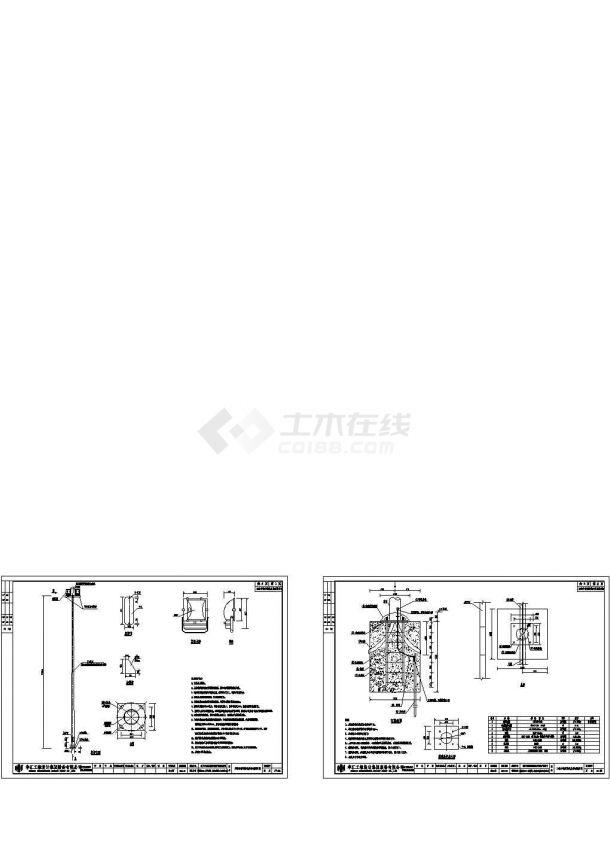 某路灯照明工程12米路灯结构及基础设计cad施工图(甲级院设计)-图二
