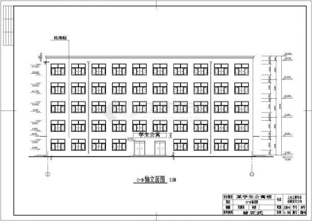 2866平方米五层学生公寓楼建筑结构设计施工cad图纸(含计算书)-图一