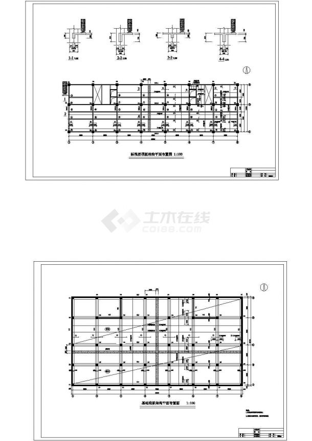12层框剪商业公寓楼结构设计施工cad图纸(含计算书)-图一