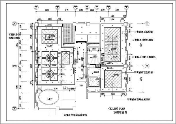 上海某五星级酒店总统套房平面布置设计CAD图纸(3套方案)-图一