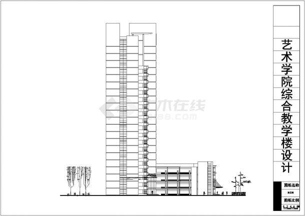 郑州某艺术学院1.5万平米22层框架结构教学楼平立面设计CAD图纸-图一