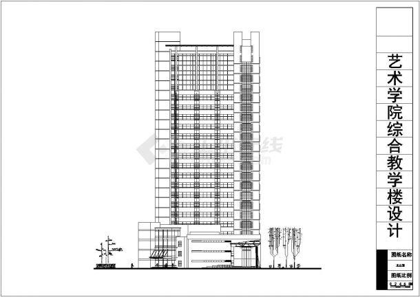 郑州某艺术学院1.5万平米22层框架结构教学楼平立面设计CAD图纸-图二