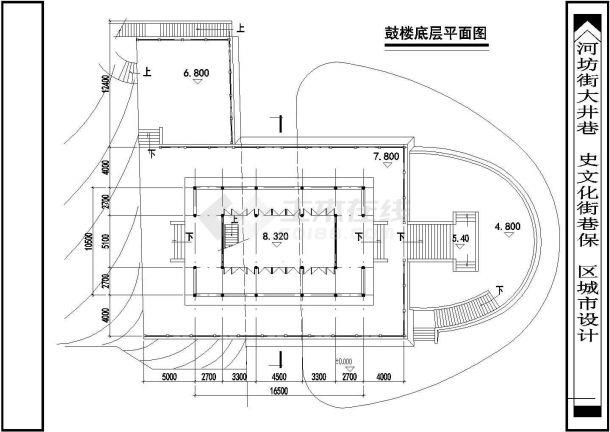 南京鼓楼区某综合楼全套施工设计方案图纸-图一