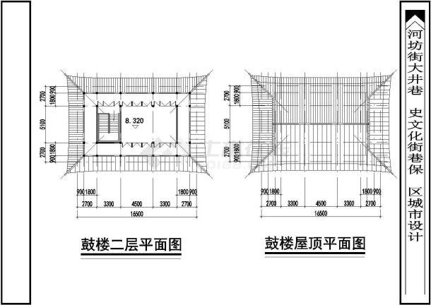 南京鼓楼区某综合楼全套施工设计方案图纸-图二