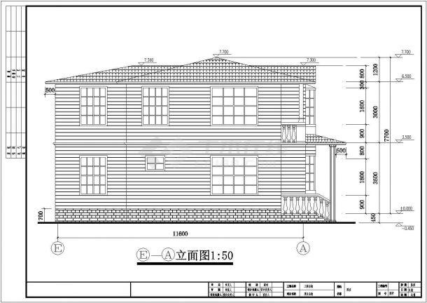 250平米2层框混结构单体别墅 平立剖面设计CAD图纸(含总平面图)-图一