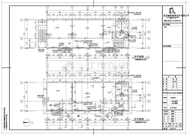 [宁夏]工业生产服务中心建筑改造施工cad图纸-图一