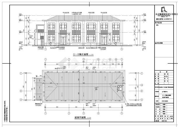 [宁夏]工业生产服务中心建筑改造施工cad图纸-图二
