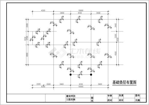 325平米2层框混结构独立别墅全套装修施工设计CAD图纸-图一