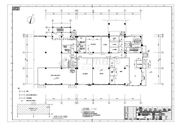 [四川]五层丙类厂房建筑施工cad图纸-图一