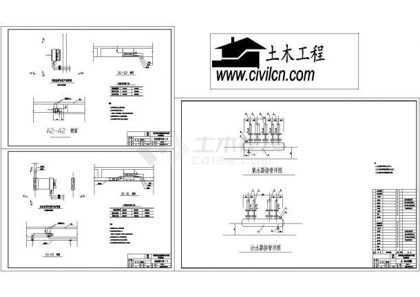 [天津]某综合楼暖通空调设计cad施工方案图(含设计说明)-图一