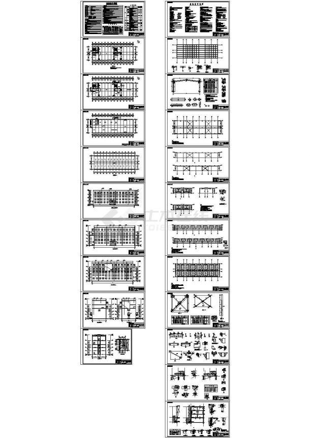 四层框架结构综合楼结构施工图-图一