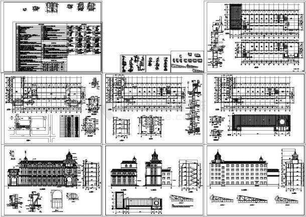 某市社保局五层框架结构办公楼(3226㎡)设计cad全套建筑施工图纸(含设计说明,含结构设计,含效果图)-图一