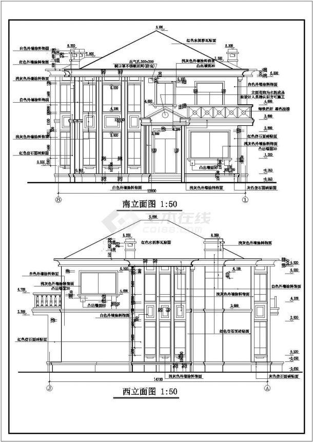 某地区精装独栋别墅方案设计施工CAD图纸(含效果图)-图二