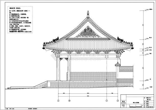 某地郊区大学仿古教学楼古建筑全套施工设计cad图-图二