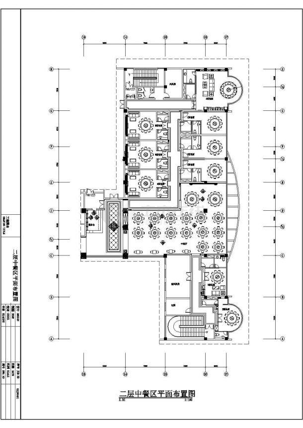某地高档1000平米中餐厅装饰竣工全套设计cad图-图一