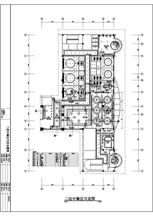 某地高档1000平米中餐厅装饰竣工全套设计cad图-图二