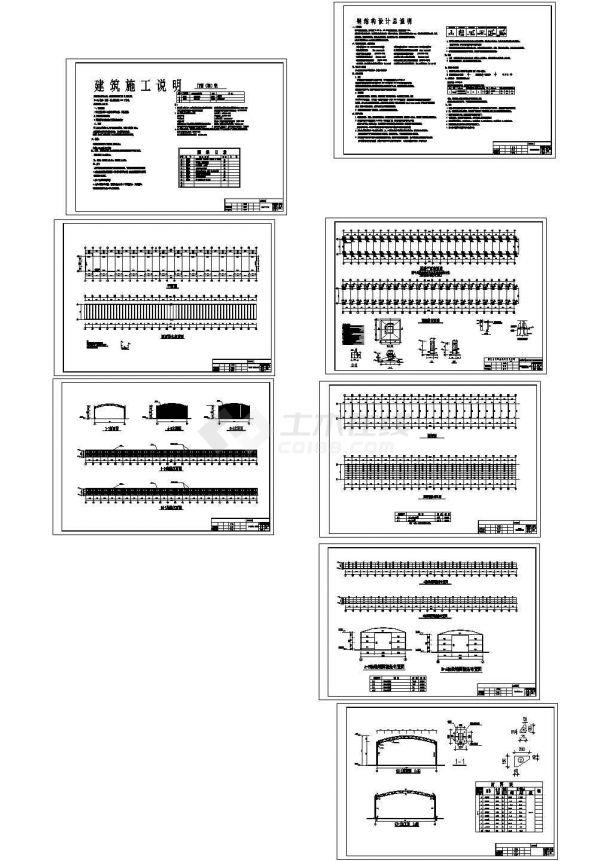 某一层钢结构温室蔬菜大棚(736㎡)设计cad全套建筑施工图纸(含设计说明,含结构设计)-图二