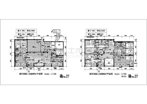南环西路上岛咖啡规划设计建筑施工cad图纸,共十九张-图一