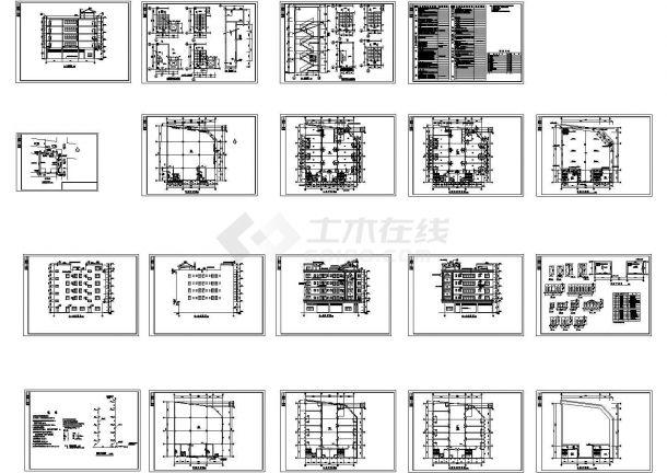 宿舍楼全套建筑及结构图纸-图一