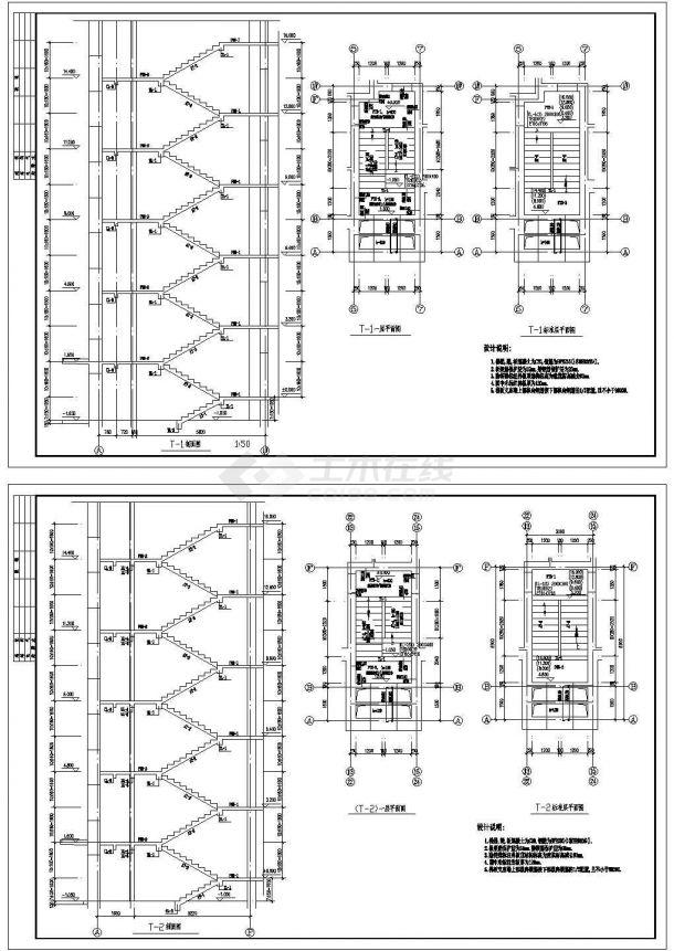 钢筋混凝土结构住宅楼施工图纸-图一