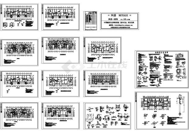 钢筋混凝土结构住宅楼施工图纸-图二