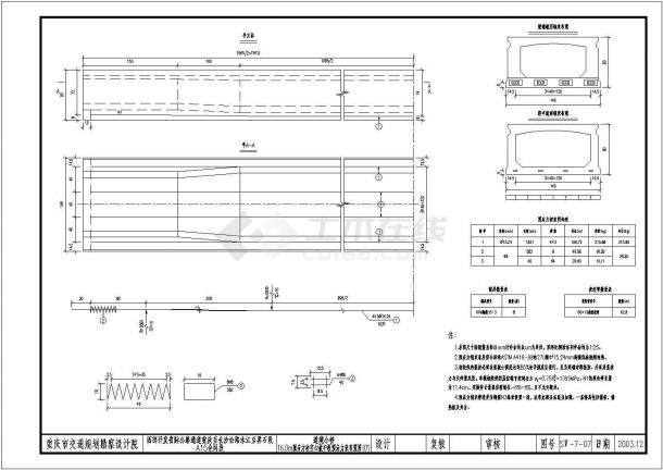 某道观小桥全套设计cad图,共十九张-图二