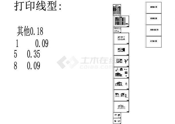 精选经典30套二层别墅建筑设计CAD施工图-图二
