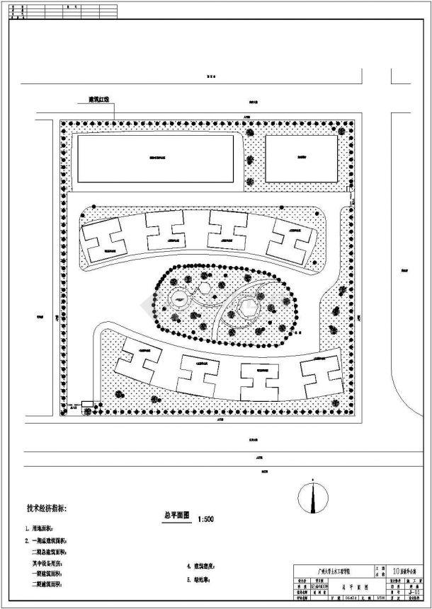 十层框剪方型住宅楼设计cad图(含计算书,毕业设计)-图一
