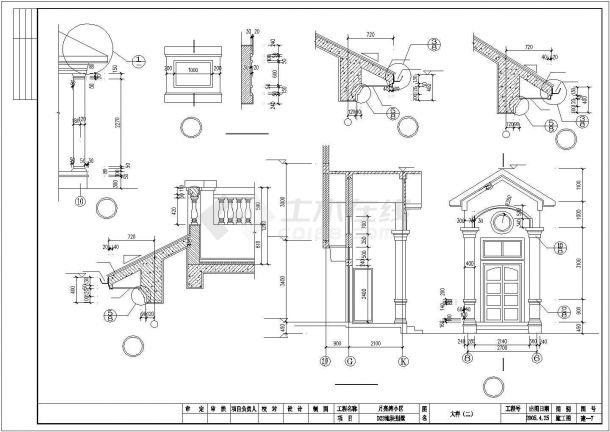 360平米3层框混结构单体别墅建筑设计CAD图纸(含总平面图)-图一