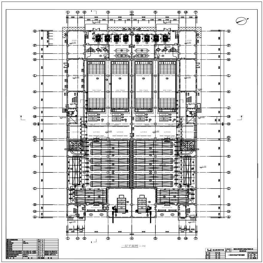双联制冰栋制冷工艺设备表-4.pdf-图一