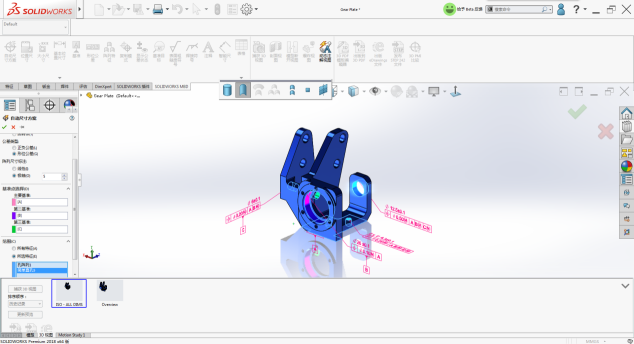 SolidWorks软件图片2