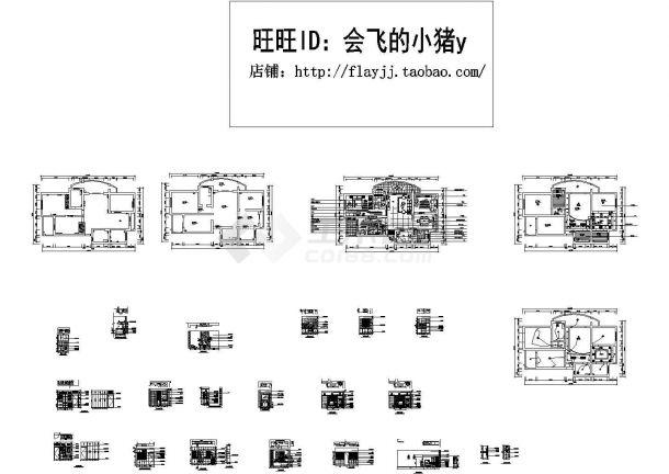 某地3室2厅家居住宅楼全套装修施工cad图【平面图 室内立面图】-图一
