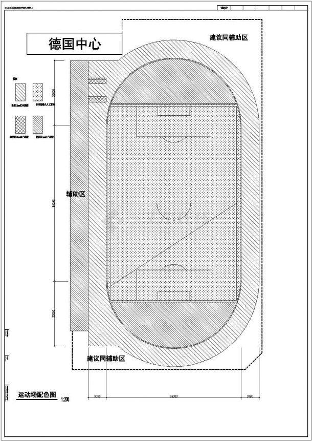 [合肥]某学院400米标准塑胶运动场建筑全套施工图(含总平面图)-图一