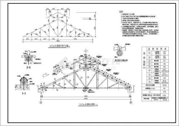 某15米跨木屋架结构施工设计图-图一
