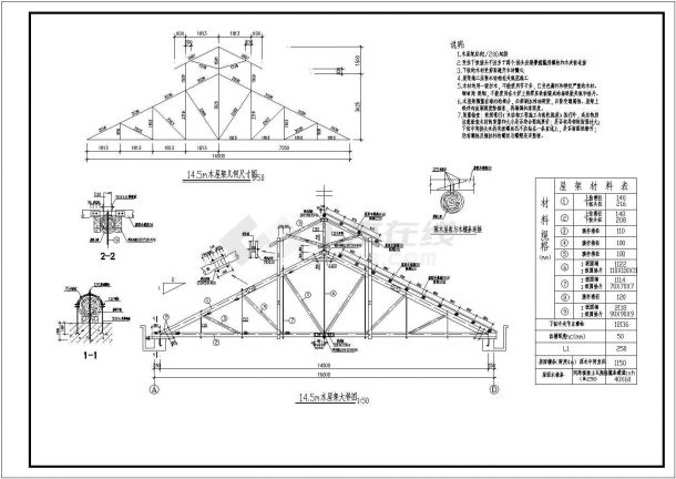 某15米跨木屋架结构施工设计图-图二