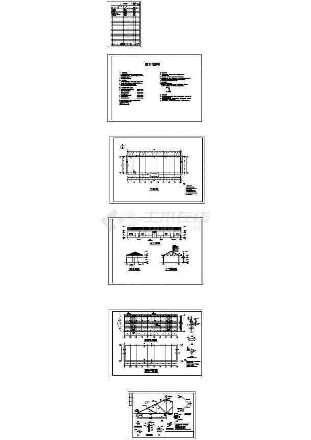 某木屋架仓库结构施工图-图一