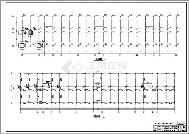 泉州市某中学4层框架结构教学楼全套结构设计CAD图纸-图一