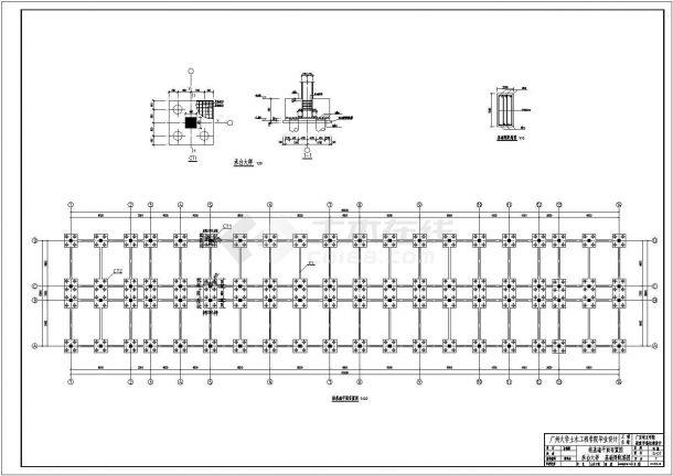泉州市某中学4层框架结构教学楼全套结构设计CAD图纸-图二
