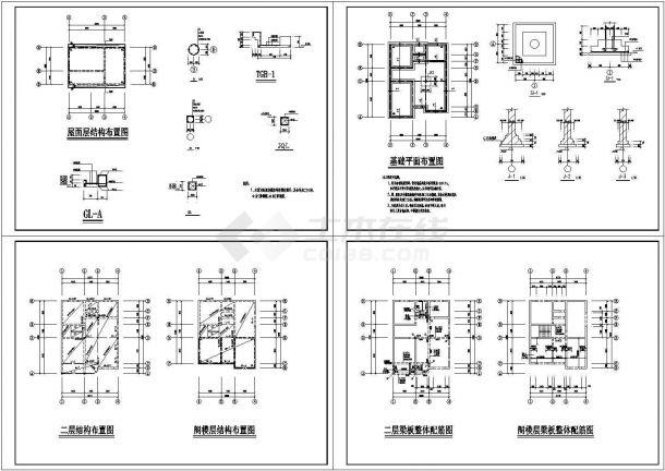长13米宽10米2+1阁楼层住宅建筑结构CAD施工图-图二