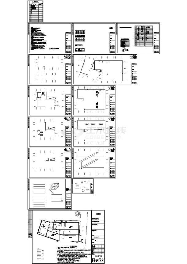 [兴义]某地煤矿业务用房全套给排水施工cad图(含室外给排水设计说明)-图一