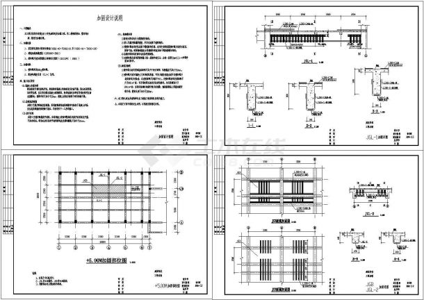 某变电站配电房加固工程结构施工图-图二