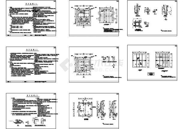 南京某水厂输水管道过路顶工程CAD施工图-图二