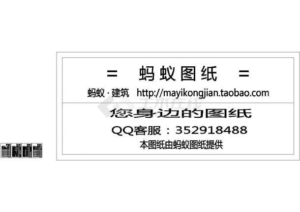 郑州某火电厂循环水泵房安装工程CAD施工图-图二