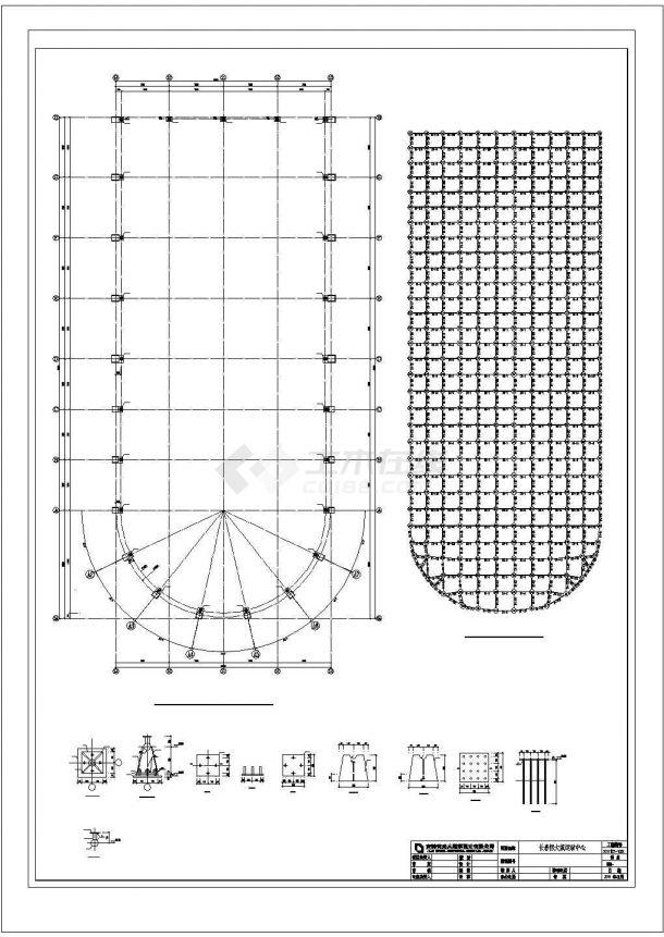 游泳馆钢结构网架结构施工cad图纸设计-图一